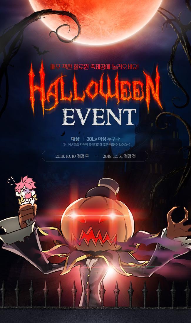 event_img1.jpg