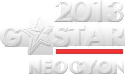 2013 GSTAR(global game exhibition) NEOCYON