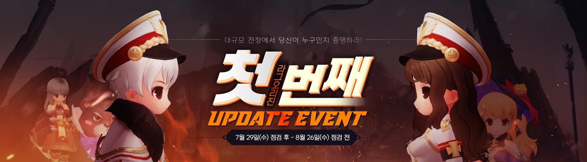 event1
