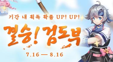 7월 매직 크리에이터 연 업데이트 안내(7/16 수정)