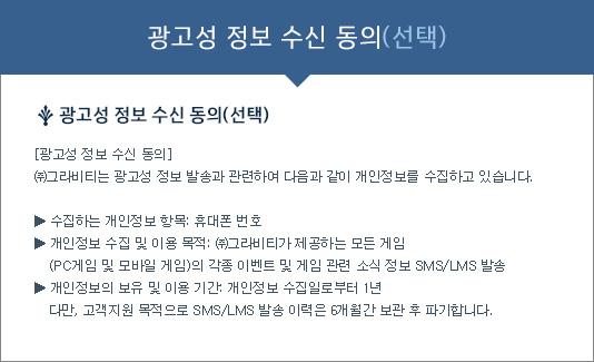 광고성 정보 수신 동의 팝업 자세히보기