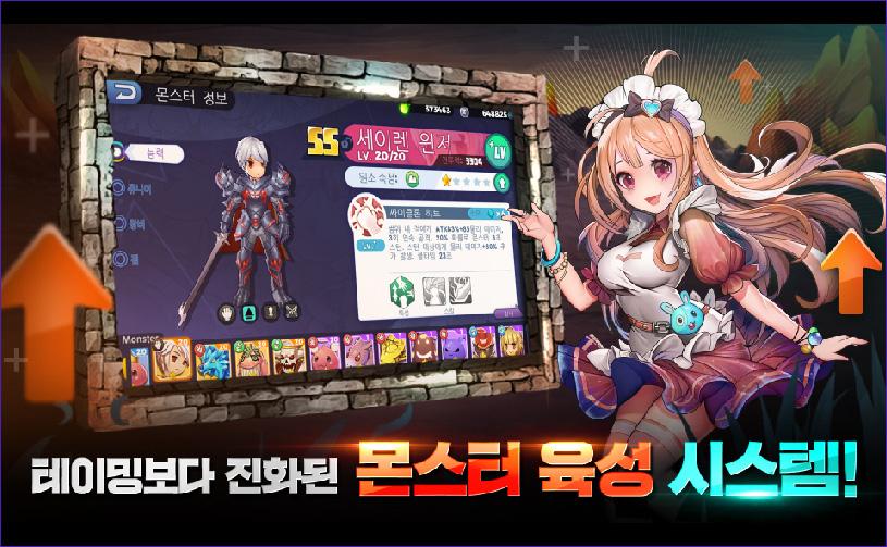 게임특징 이미지